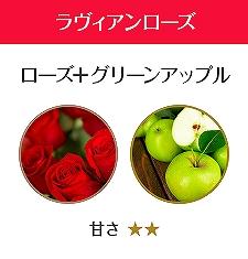 アンククロスシャンプーのラヴィアンローズの香りの画像